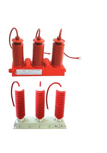 CZ-TBPE六柱全相大容量过电压保护器